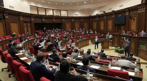 Armenia Parliament