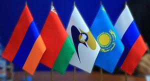 Eurasian Economic Commission