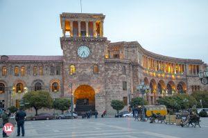 government Yerevan