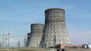 nuclear plant Armenia
