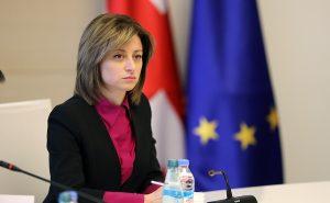 Ekaterina Tikaradze Georgia