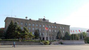 Artsakh Presidential Palace