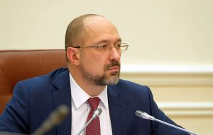 Denis Shmigal Prime Minister Ukraine