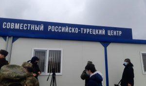 Russia-Turkey Center NKR