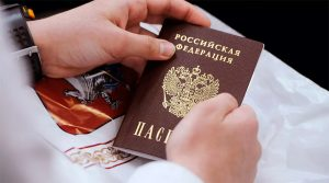 passport Russia