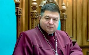 Alexander Tupitskyi Constitutional Court of Ukraine