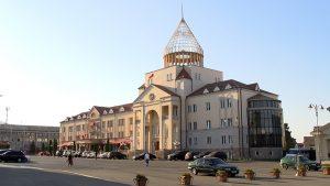 Artsakh Parliament