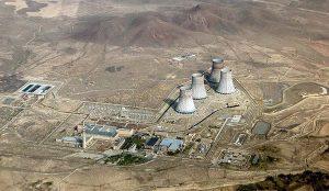 Nuclear Power Plant Armenia