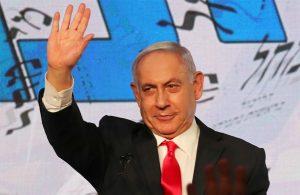 Benjamin Netanyahu election