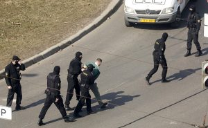 Belarus protest repression