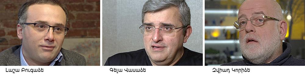 georgian Lasha Bugadze Gela Vasadze Zviad Koridze