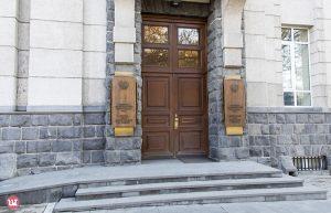 Central Bank Armenia