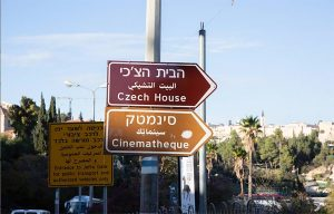 Czech Republic diplomatic office in Jerusalem