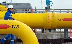Gasprom Armenia