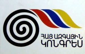 Armenian National Congress