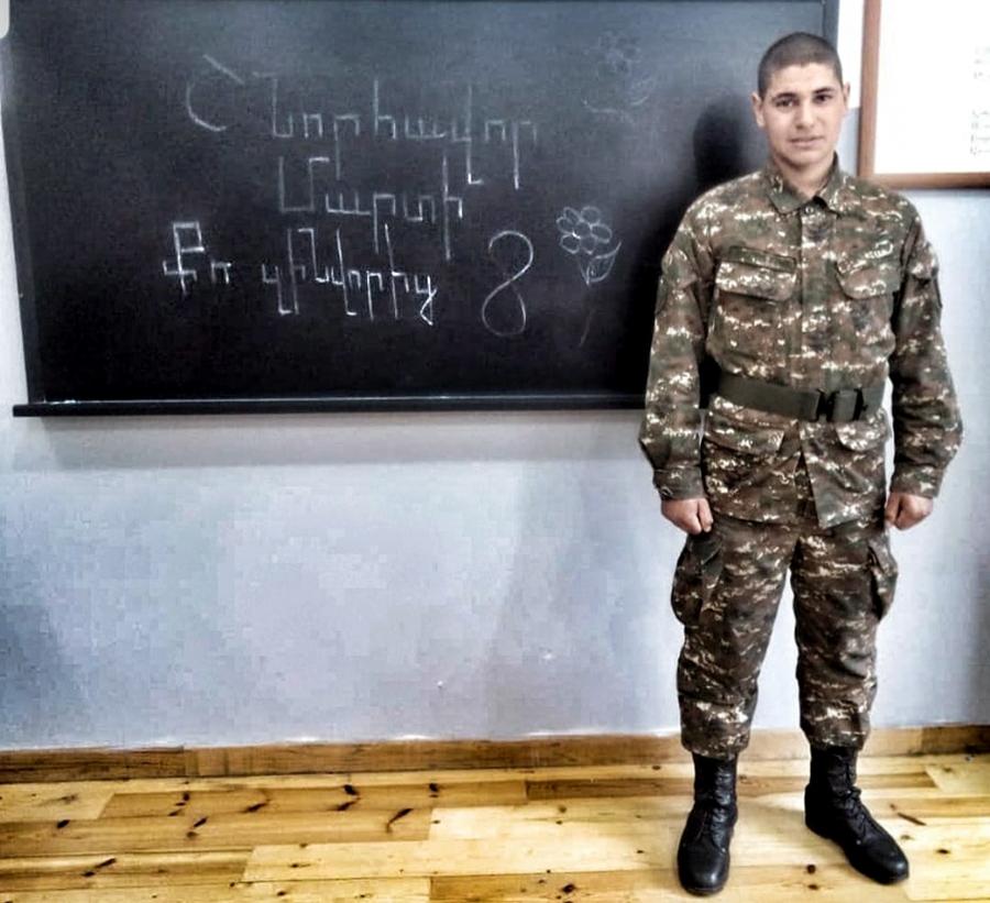 Karen Hovsepyan army