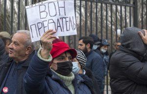 protest Baghramyan street