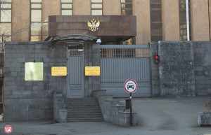 Embassy of the Russian Federation in Armenia