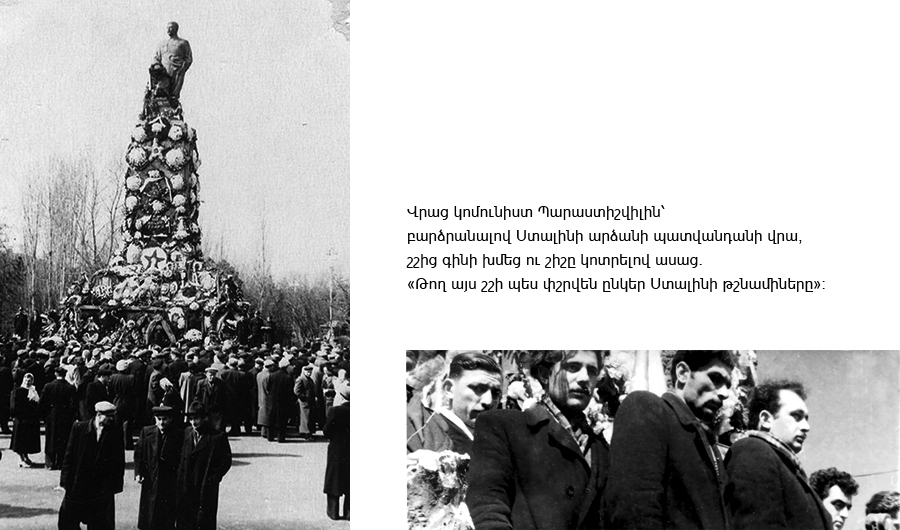 protest Stalin monument gori 1956