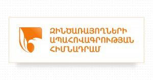 Servicemen Insurance Fund