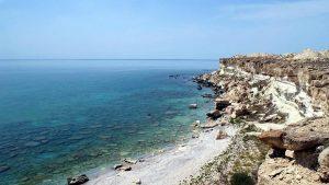 Caspian Sea Convention