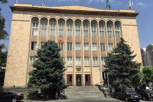 Constitutional Court of Armenia