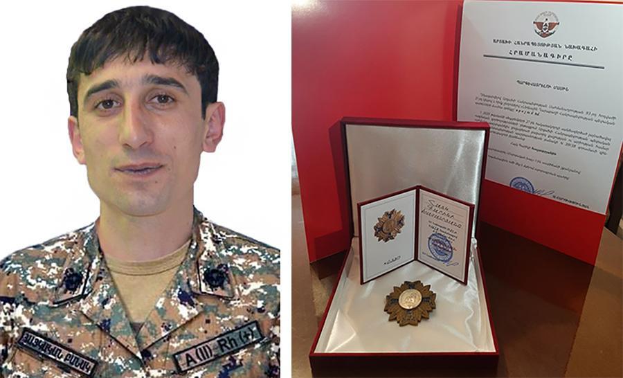 Hayk Khachatryan