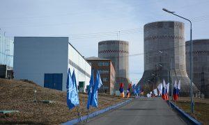 Hrazdan-5 Thermal Power Plant Armenia