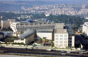 Israel Ministry of Foreign Affairs