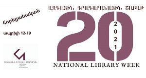 Library week Yerevan