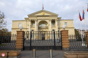 presidential palace Yerevan