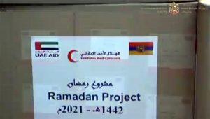 UAE aid Ramadan project