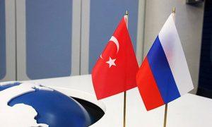 Russia Turkey kosmos