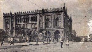Tiflis Gwlwvinskaya Street 1919