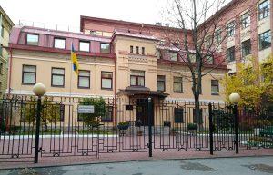 Consulate of Ukraine in Saint Petersburg