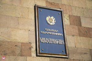 government Armenia