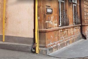 Yerevan Hanrapetutyan Str. 32