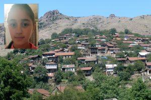 Ani Ohanjanyan