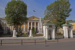 Embassy of Armenia in Russia