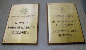 Human Rights Defender Yerevan