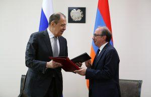 Ayvazyan & Lavrov Yerevan