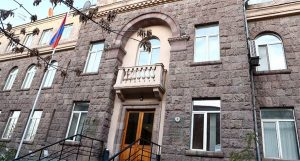 Central Electoral Commission of Armenia