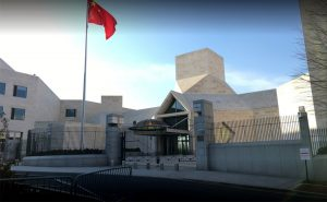 Embassy of the People's Republic of China in the USA
