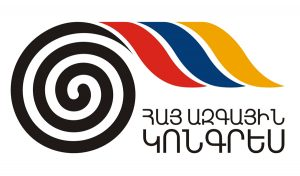 Armenian National Congress logo