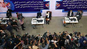 iran president election
