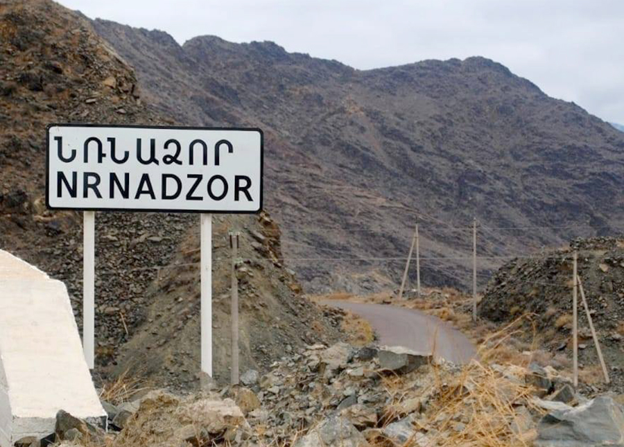 Nrnadzor road