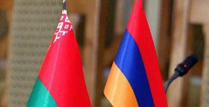 Armenia & Belarus flags
