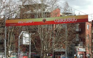 banner election
