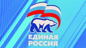 Party Edinaya Rossia logo