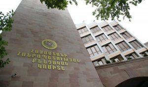 investigative committee Armenia